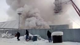 Первое видео сместа пожара вшахте Соликамска, где заблокированы девять человек