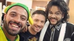 Видео: Бразилец-братан покорил соцсети, спев сКиркоровым хит 2018 года