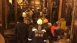 Губернатор Пермского края выразил соболезнования близким рабочих нашахте вСоликамске
