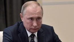 Владимир Путин поручил изучить обстоятельства трагедии вСоликамске