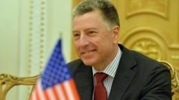 Спецпредставитель Госдепа поУкраине назвал условие визита вМоскву