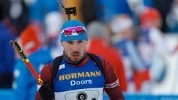Биатлонист Шипулин может завершить карьеру после Рождественской гонки вГермании