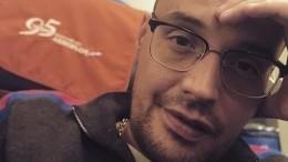 Московская полиция нестала возбуждать дело обизбиении рэпера Гуфа