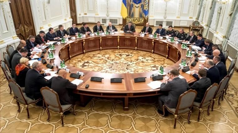 СНБО Украины утвердил решение овведении дополнительных санкций против РФ