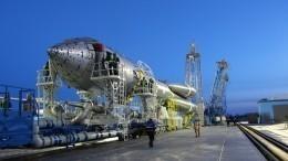 Прямая трансляция запуска ракеты-носителя «Союз-2.1а» скосмодрома Восточный