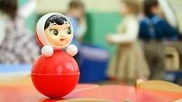 ВГосдуме предложили упростить прием всадик для детей одиноких родителей