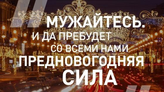 ЦОДД заранее предупредил водителей Москвы онепростой ситуации надорогах