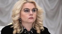 Голикова: Почти 31 миллиону россиян с1января проиндексируют пенсии на7,05%