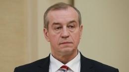 ВМВД РФинициировали проверку охоты губернатора Иркутской области