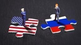 «Время упущенных возможностей»— российский посол вСША подвел итоги года