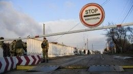 «Ограничения действуют, как ираньше»— Украина оправе навъезд гражданам РФ