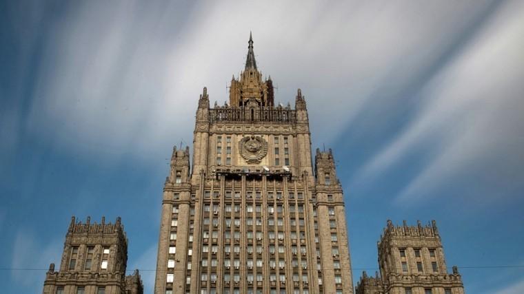 МИД РФвыразил возмущение заявлением озахвате Киевом «серой зоны» вДонбассе