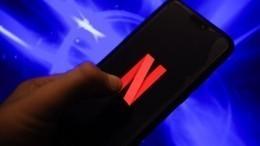 Создатель Android объявил опрекращении производства смартфона Essential Phone
