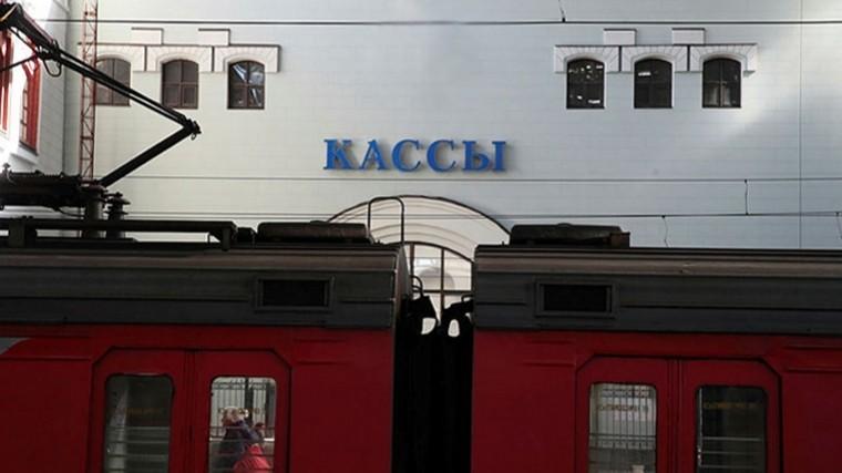 Стала известна дата начала продаж невозвратных железнодорожных билетов