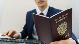 ВМВД рассказали обизменениях взакон огражданстве