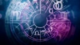 Астрологический прогноз напервую неделю 2019 года для всех знаков зодиака