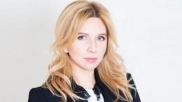 Замминистра экономического развития РФстала Оксана Тарасенко