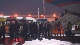 ВМоскву изБагдада прибыл спецборт МЧС с30 российскими детьми