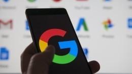 Google защитит пользователей гаджетов отспама