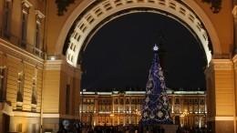 Прямая трансляция празднования Нового года наДворцовой площади вПетербурге