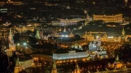 Какие изменения ждут россиян в2019 году