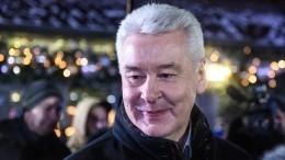 «Без селедки под шубой имандаринов»: Собянин открыл секрет новогоднего меню изсвоего детства