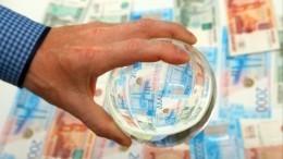 Лунный финансовый календарь отастрологов наянварь 2019 для приумножения доходов