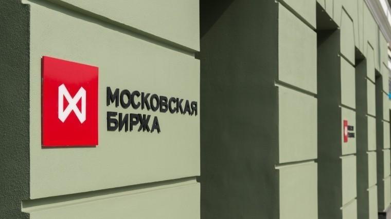 Доллар наторгах преодолел отметку в70 рублей
