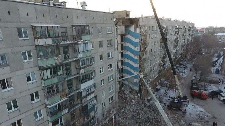 Жилой дом вМагнитогорске, где произошла трагедия, разделят