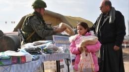 Российские военные доставили гуманитарную помощь сирийским христианам