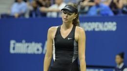 Мария Шарапова завершила выступление натурнире WTA вКитае из-за травмы