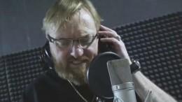 «Нехочу видеть ксивы, яхочу видеть баттлы»: Милонов зачитал рэп иснял клип