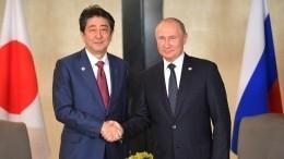 Абэ назвал мирный договор сРоссией плюсом для США