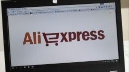 Россиянина оштрафовали запокупку очков скамерой наAliExpress