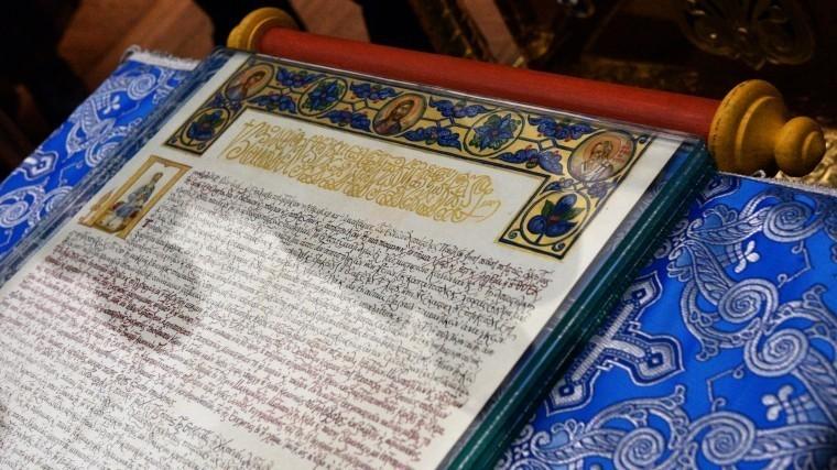 Томос обавтокефалии оказался филькиной грамотой, его придется вернуть вСтамбул