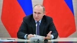 Путин потребовал назвать точные даты открытия культурных кластеров врегионах