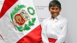 ВПеру подросток стал министром развития исоциальной интеграции