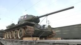 ВРоссию вернулись тридцать легендарных танков Т-34