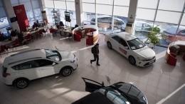 ВРоссии сначала года подорожали новые автомобили