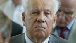 Умер последний председатель Верховного Совета СССР