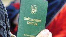 Кслужбе годен: Украинские военные похитили крымского футболиста