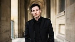 Дуров ликвидирует Telegram Messenger LLP