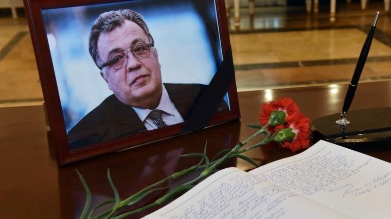 ВТурции взяли под стражу одного изподозреваемых вубийстве российского посла