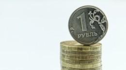 The Economist: рубль— самая недооцененная валюта вмире