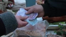 Данные осокращении пенсий наУкраине оценили вСовфеде