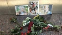 Вгибели журналистов вЦАР виноват центр расследований Ходорковского— СКР