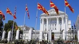 Парламент Македонии согласился наизменение названия страны