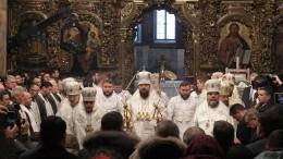 Поход наИерусалим: Делегация новой церкви Украины едет вИзраиль наКрещение