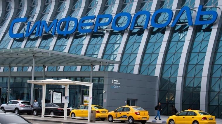 Самолет, следовавший изСимферополя вМоскву, вынужденно вернулся впорт вылета