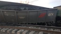 Движение поездов наВосточно-Сибирской железной дороге возобновлено